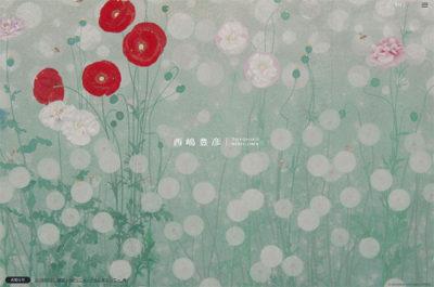 日本画家・西嶋豊彦公式サイト